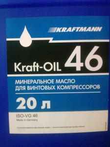 Maslo_kraftmann_Kraft-OIL46_