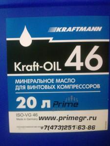 Maslo_kraftmann_Kraft-OIL46_vz