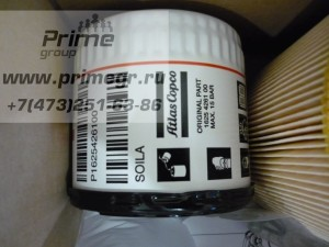 atlas_copco_oil_filter_1625426100
